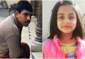 زینب قتل کیس کے مجرم عمران کو 17 اکتوبر کو پھانسی دی جائے گی