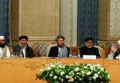 افغان طالبان امریکہ مذاکرات: 'افغان امن عمل کے سلسلے میں پاکستان کا پہلا عملی قدم'