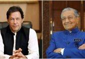 'یو ٹرن' لینے کے معاملے پر مہاتیر محمد اور عمران خان ہم خیال