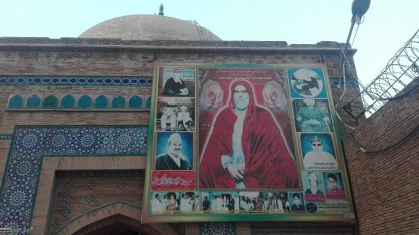 حضرت جلال الدین سرخ پوش بخاری