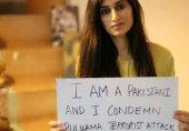 پلوامہ حملے کے بعد سوشل میڈیا پر پاکستانی خواتین کی مہم: نفرت کے خلاف چیلنج
