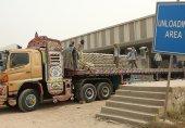 پاکستان اب انڈیا کے لیے 'پسندیدہ ترین ملک' نہیں رہا، تو کیا ہوا؟
