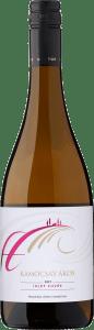 Kamocsay Prémium Ihlet Cuvée 2017