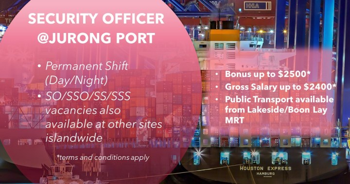 Job Vacancy - Security Officer @ Jurong Port