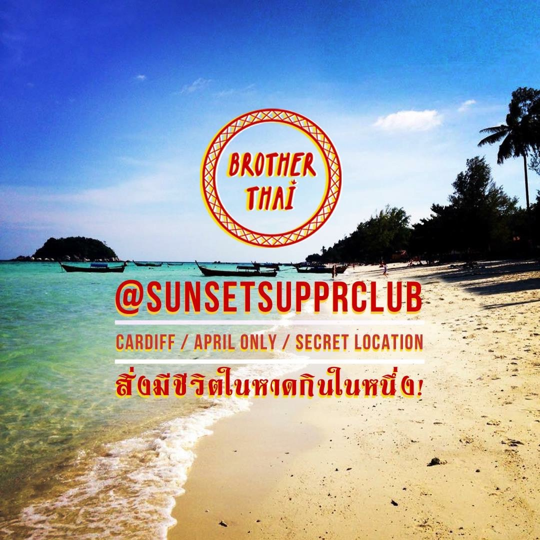 Secret, Beach-inspired 'Sunset Supper Club' pops-up in Cardiff