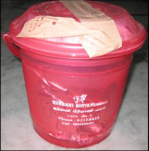Bucket Biryani in Chennai   HungryForever Food Blog