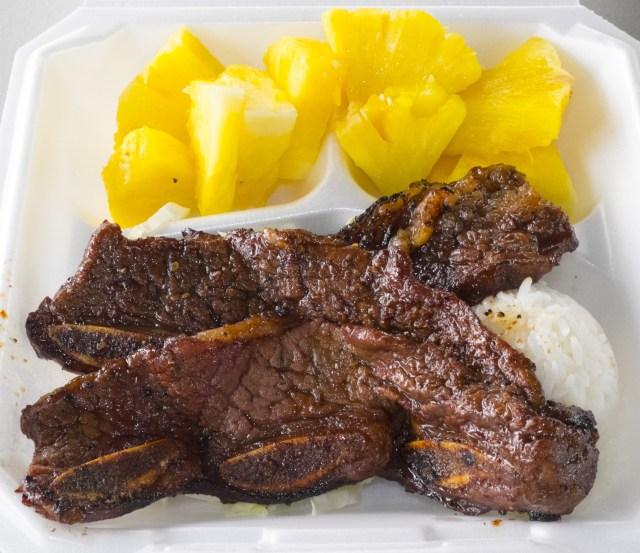 Kalbi ribs with Hawaiian pineapple.