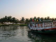 Лодки на реката