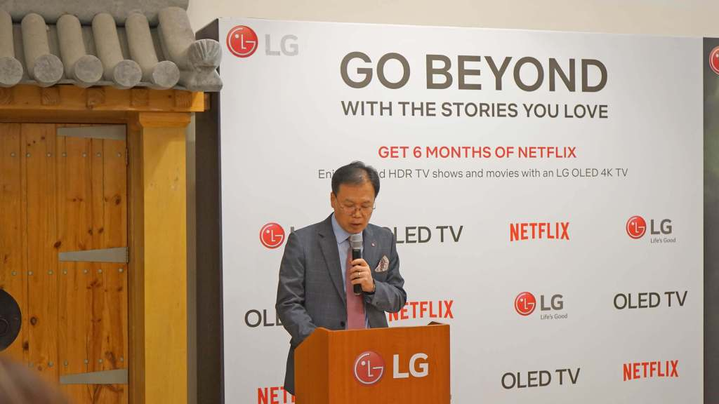 LG B8 OLED TV - Netflix Kingdom