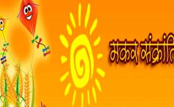 know-when-is-makar-sankranti-and-what-are-the-rules-of-donation