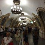 Metro Moscow, Moscow, Russia, Metro