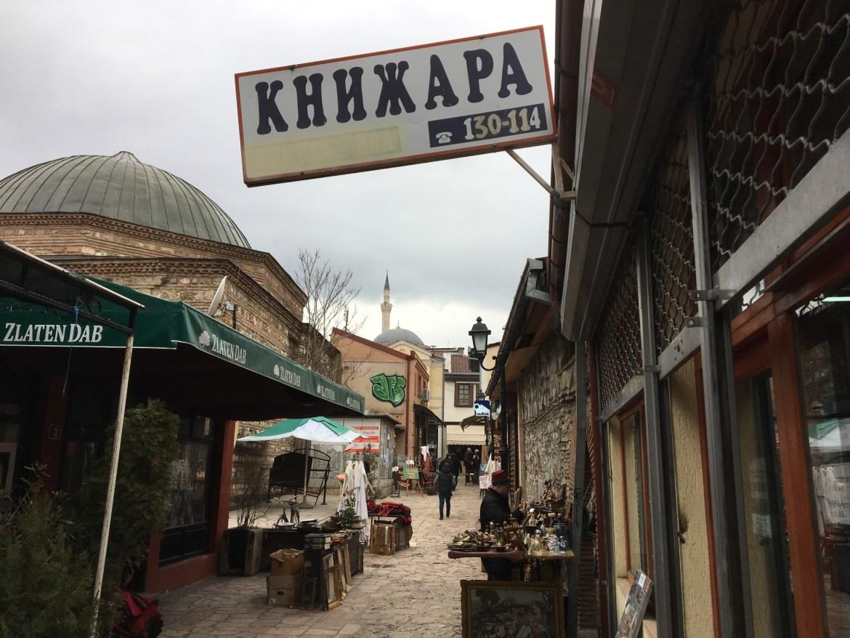 Old town, Skopje