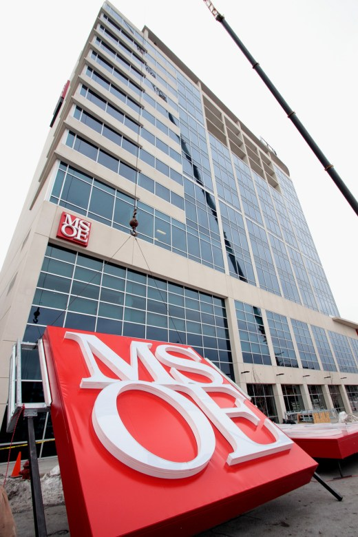 MSOE Sign