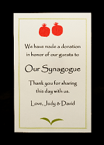 Free Printable Template Pomegranate Card