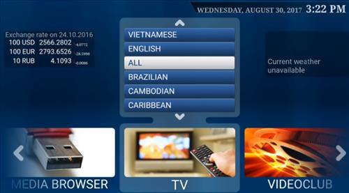 STB EMU IPTV App - Setup MAG look in your Android Device - Husham com
