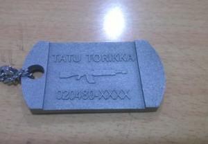 3D-tulostus-metallinen