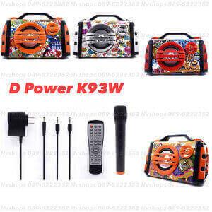 ลำโพงบลูทูธD-Power รุ่น K93W
