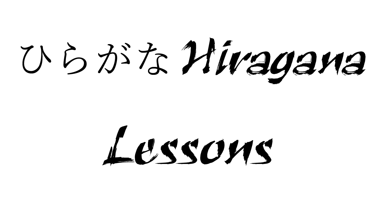 Hentai in hiragana