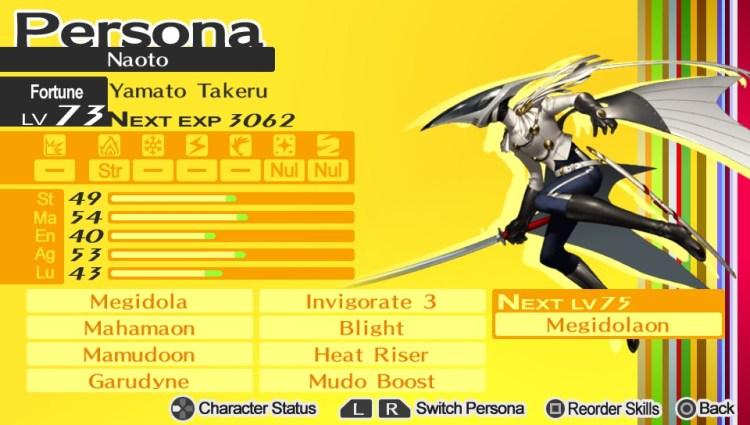 persona-4-golden-yamato-takeru