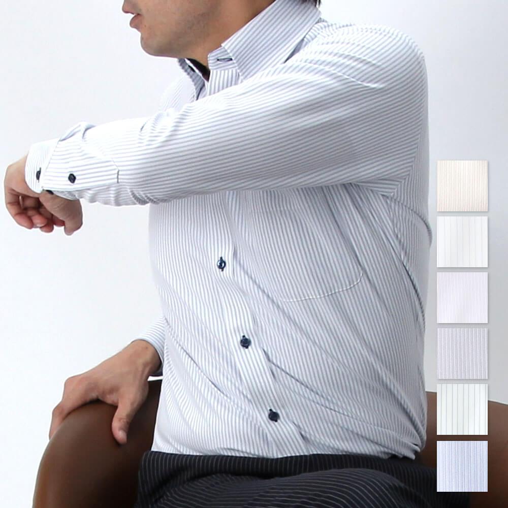 ニットシャツ ボタンダウン