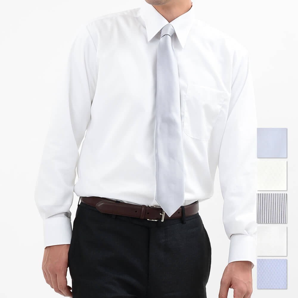 レギュラーカラー 白 超形態安定ワイシャツ 綿100%