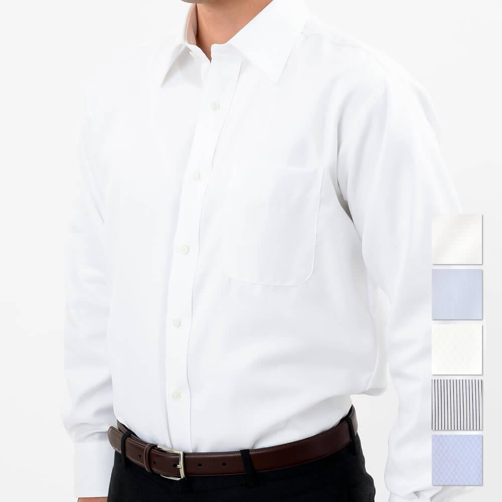 ワイドカラー 白 超形態安定ワイシャツ