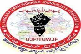Telangana Urdu Working Journalist's Federation