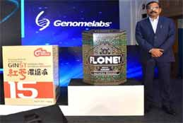Hyderabad-Based Genomelabs To Set Up New Facilities