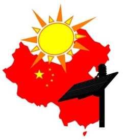 China - Big Solar Energy Plans
