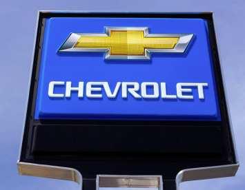Chevrolet - Hydrogen Fuel Cells