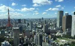 Hydrogen Society - Japan - Tokyo