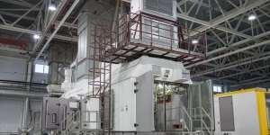 hydrogen gas turbine - gas turbine equipment
