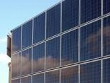 Solar panel efficiency - solar panels