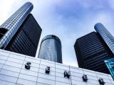 Carbon Neutral facilities - General Motors headquarters