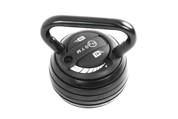 18KG-Adjustable-Kettlebell-UK