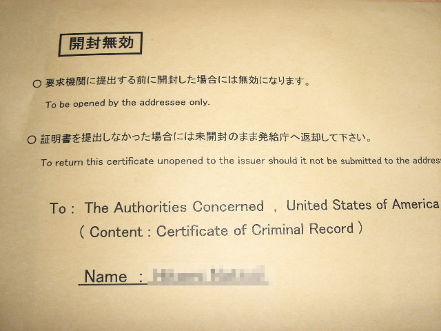 Police Clearance Certificate - Hyogo AJET