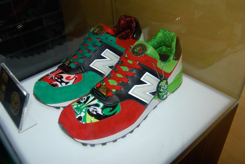 New Balance China Mask 4