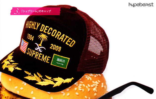 supreme-highly-decorated-mesh-cap-00 Supreme 2009 Spring/Summer Mesh Cap