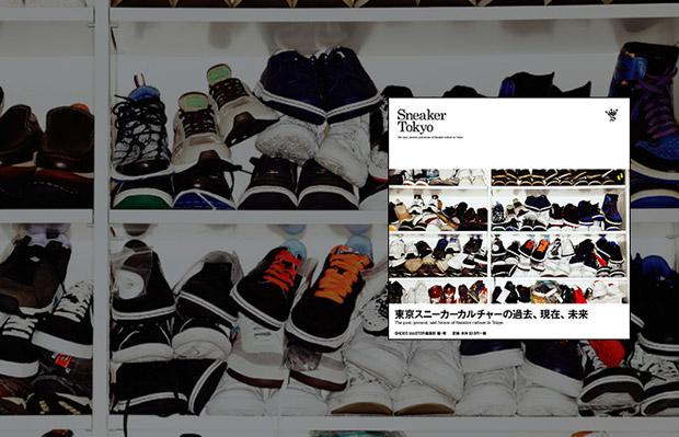 the sneaker tokyo book Sneaker Tokyo Book