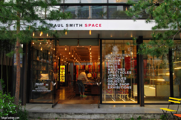 paul smith project 10 bag aoyama 1 Paul Smith | Project 10:BAG Exhibition Aoyama