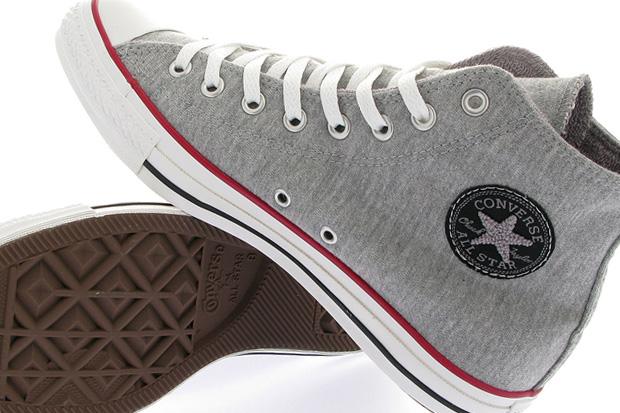 converse chuck taylor all star fleece 1 Converse Chuck Taylor All Star Fleece