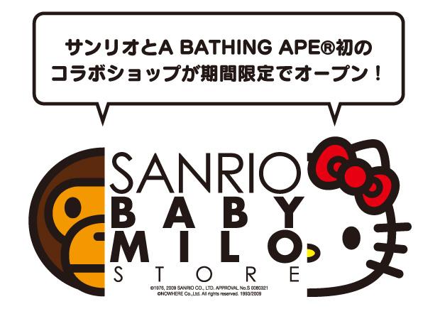sanrio baby milo store isetan 1 Sanrio Baby Milo Store at ISETAN