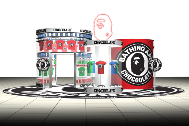 chocoolate 3rd anniversary bape bathing ape 1 Chocoolate 3rd Anniversary x A Bathing Ape Chocoolate Collection