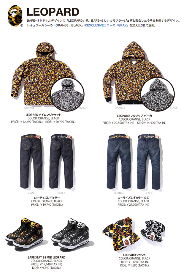 bape bathing ape 2010 spring collection 2 A Bathing Ape 2010 Spring Collection Catalog