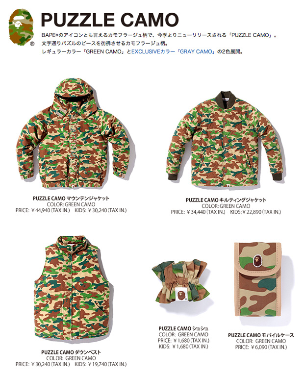 bape bathing ape 2010 spring collection 3 A Bathing Ape 2010 Spring Collection Catalog