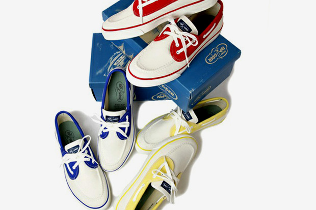 sperry top sider seamate two tone pack 1 Sperry Top Sider Seamate Two Tone Pack