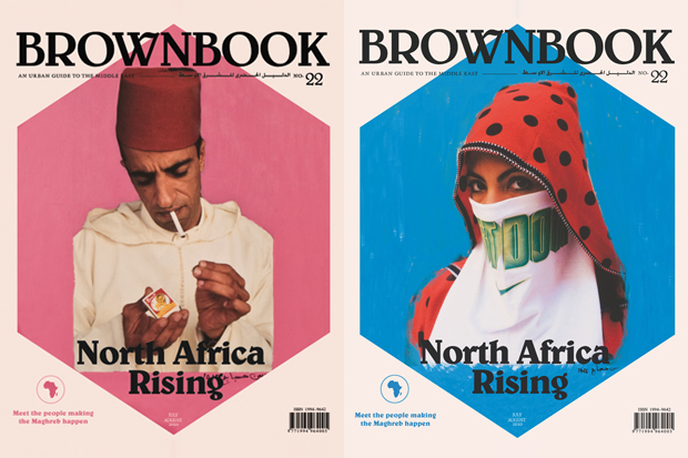 brownbook north africa rising Brownbook No.22: North Africa Rising