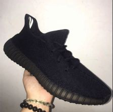 Here Are The YEEZY Boost Samples (10)