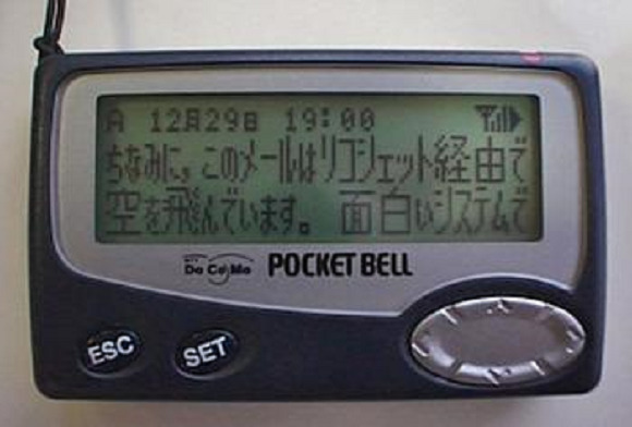Cellphones cause Japan to Lose its Pagers Forever
