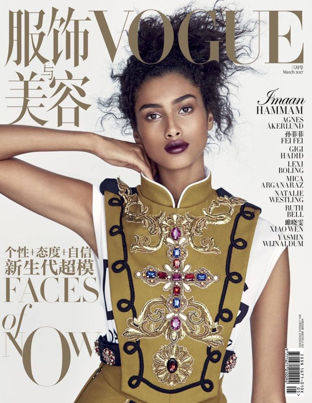 Imaan Hammam X Vogue China March 2017
